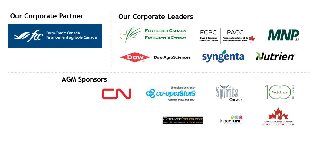 AGM sponsors